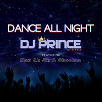 Dance All Night 자켓 copy.JPG